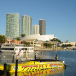 Yellow speedboat at the Bayside Marina, Miami — Stock Photo