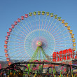 Ferris wheel on a sunny day. Santa Cruz de Tenerife - Stock Photo