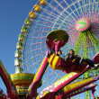 Amusement park ride in Santa Cruz de Tenerife, Spain - Stock Photo
