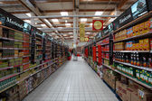 Inside a large supermarket in Spain — Stock Photo