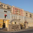 Stock Photo: Qanat Quartier - residential buildings at Pearl in Doha, Qatar