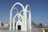 シティ ドーハ、カタールのイスラム教記念碑 — ストック写真