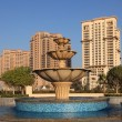 Fountain at The Pearl in Doha, Qatar, Middle East - Stock Photo