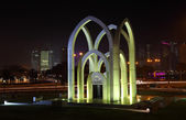 Islamic monument in the city of Doha, Qatar — Foto de Stock