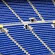 Stockfoto: Seats in stadium