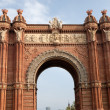 Arc de Triomphe (Arc de Triomf) in Barcelona, Spain — Stock Photo