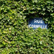 Street sign in southern France — Stock Photo