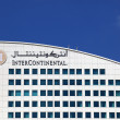Intercontinental hotel at the Dubai Festival City — Stock Photo