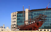Traditional dhow at Dubai Museum — Stock Photo