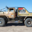 Foto Stock: Ural rally truck at offroad competition