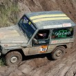 Mercedes Benz G Model at offroad rally competition - Stock Photo