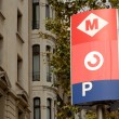 Metro station sign in Barcelona, Spain — Stock Photo