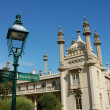Royal Pavilion in Brighton, England — Stock Photo #9872656