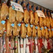 Stock Photo: Jamon Serrano for sale Granada, Spain