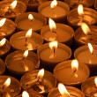 Candlelights — Stock Photo #9875346