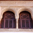 Royalty-Free Stock Photo: Windows in Alhambra Palace, Granada, Spain