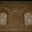 Inside of the Alhambra Palace, Granada — Foto de Stock