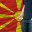 Recession impact on young man and society in macedonia - Stock Photo