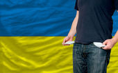 Recession impact on young man and society in ukraine — Stock Photo