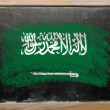 Stock Photo: Flag of saudi arabion blackboard painted with chalk