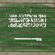 Grunge flag of saudi arabia on brick wall painted with chalk — Foto de Stock