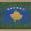 Stock Photo: Flag of kosovo on blackboard painted with chalk