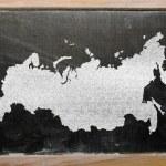 carte muette de la Russie sur le tableau noir — Photo