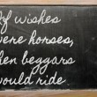 Expression -  If wishes were horses, then beggars would ride - w — Foto de Stock