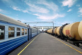 Station platform — Stock Photo