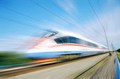 High-speed train — Stok fotoğraf