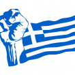 Stock Vector: Greek uprising