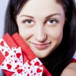 Stock Photo: Beautiful woman with present