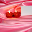 Royalty-Free Stock Photo: Valentine card