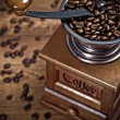 Coffee mill — Stockfoto