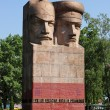Ukrainian monument - Stock Photo