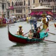 VENICE, ITALY - SEPTEMBER 2011 - Historical Regatta of Venice 4 - Stock Photo