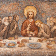 Last supper - Stock Photo