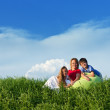 Outdoors with kids — Stock Photo #10559986