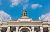 Central entrance in national exibition VVC, Moscow — Stock Photo