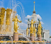 Fountain Friendship of nations in Moscow — Stock Photo