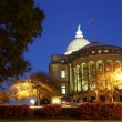 Mississippi Capital — Stock Photo #10015459