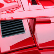 Red Lamborghini - Stock Photo