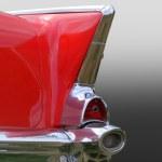 Retro Tail Lamp — Stock Photo #7988123