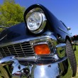 Classic Car - Foto de Stock  