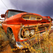 Old abandoned car — Stock Photo