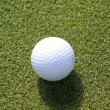 Golf Ball — Stock Photo #8042359
