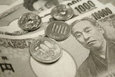 Japanese currency — Stockfoto
