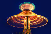 Yo-Yo Amusement ride — Stock Photo