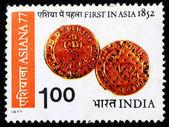 ASIANA 77 stamp — Stock Photo
