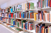 Book library — Stock Photo